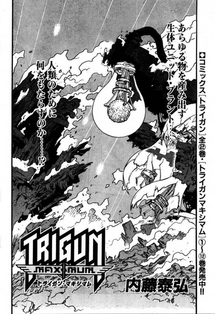 Trigun MAXIMUM 97 Page 2