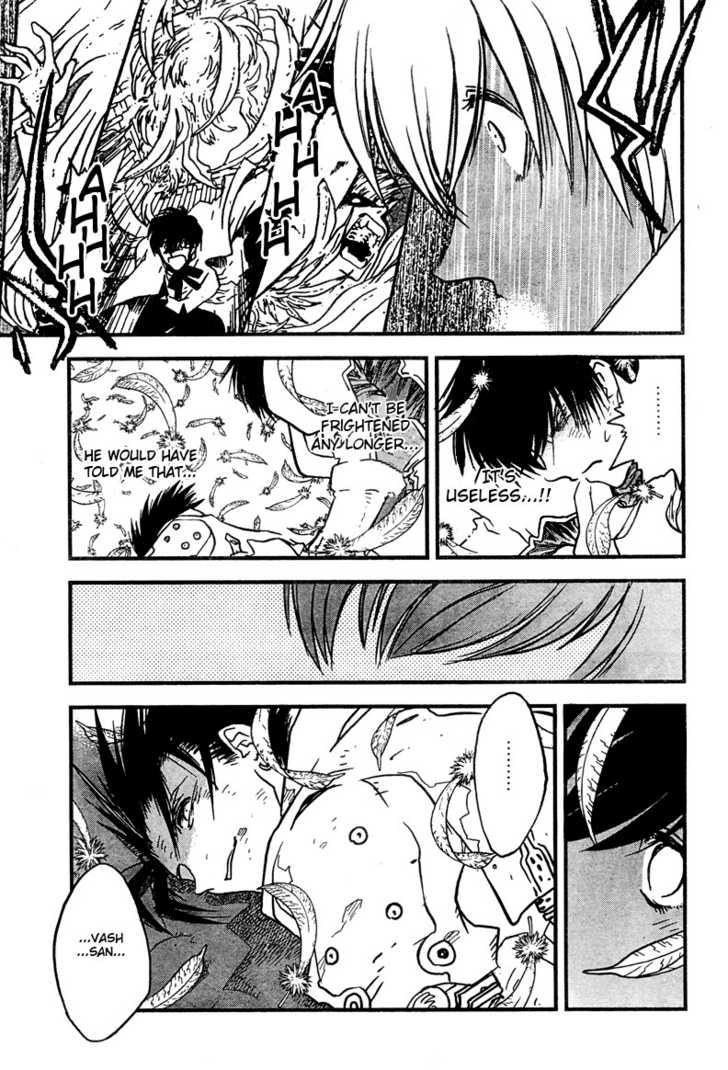 Trigun MAXIMUM 100 Page 3
