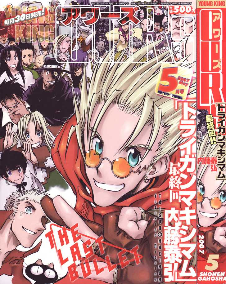 Trigun MAXIMUM 102 Page 1