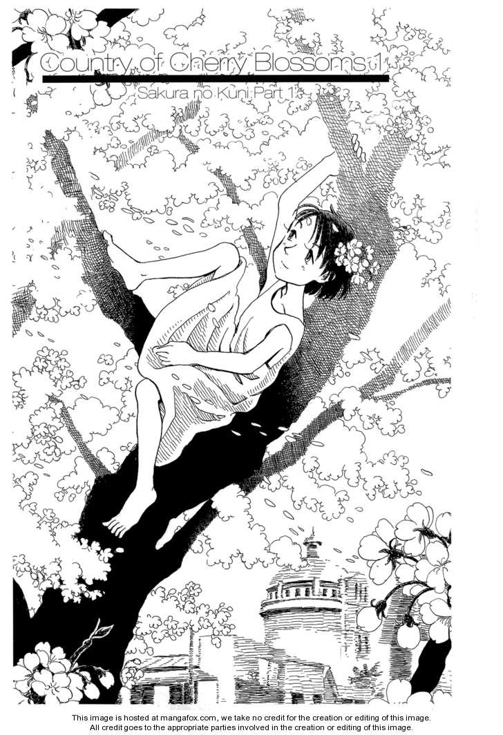Yunagi no Machi Sakura no Kuni 2 Page 1