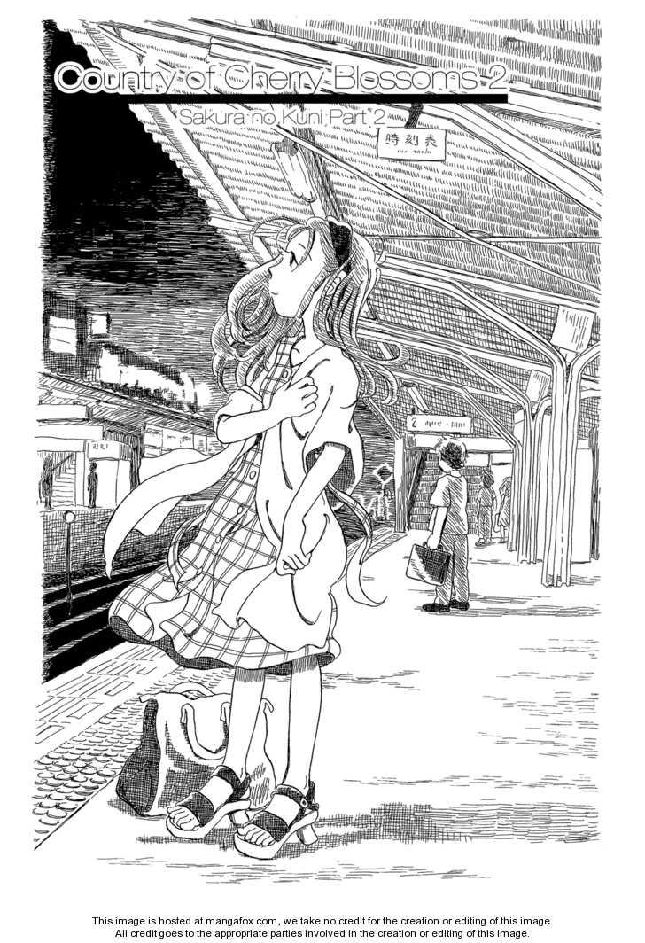 Yunagi no Machi Sakura no Kuni 3 Page 1