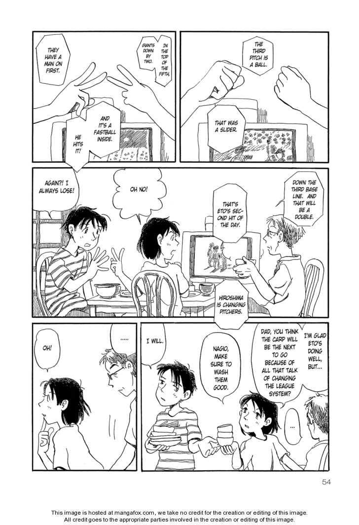 Yunagi no Machi Sakura no Kuni 3 Page 2
