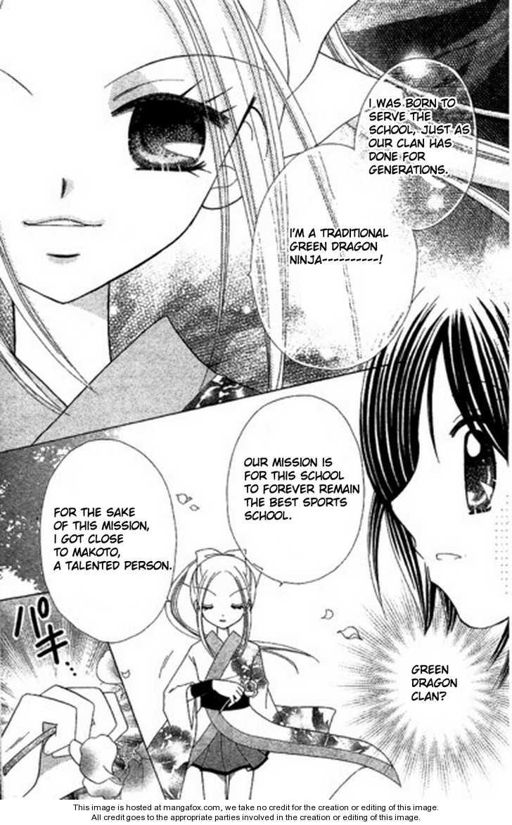 Kurenai Hanafubuki 5 Page 2
