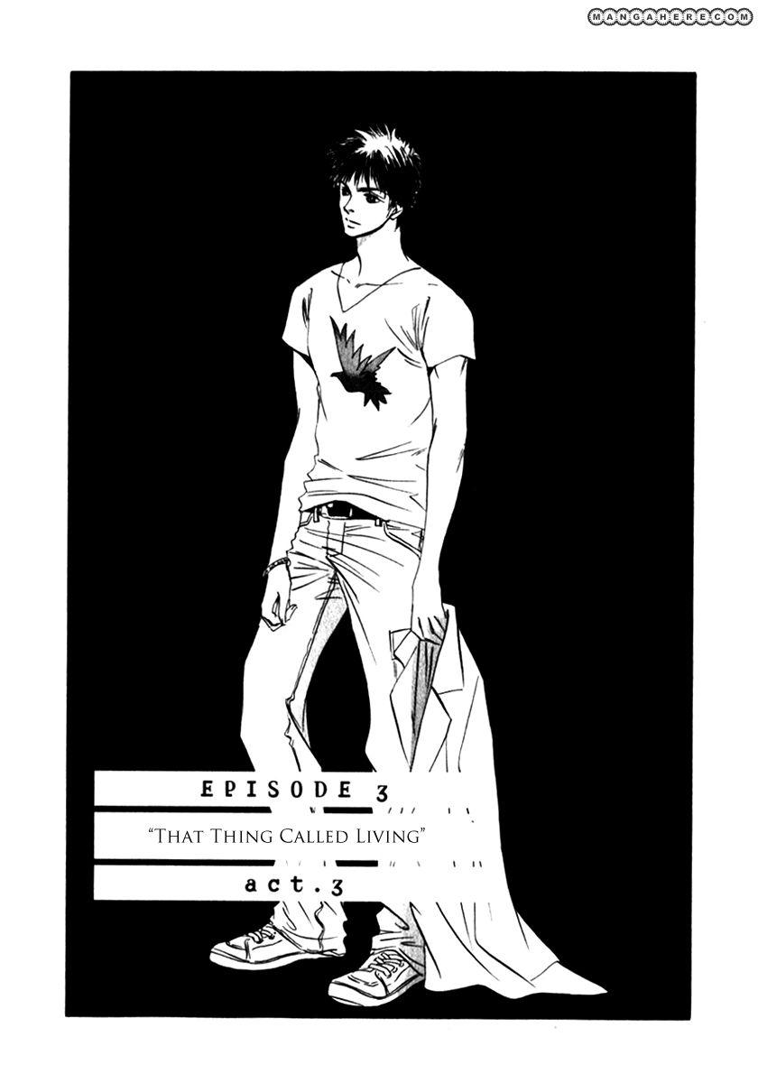 Vampir 12 Page 2