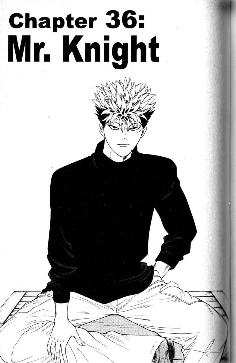 Tenshi na Konamaiki 36 Page 1