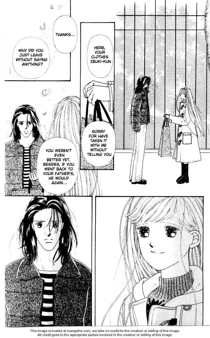 Kare no Ondo 3 Page 2