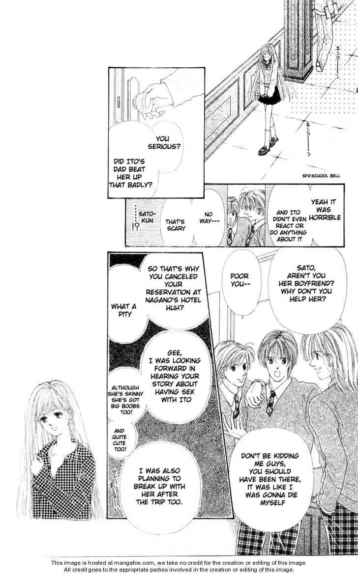 Kare no Ondo 3 Page 4
