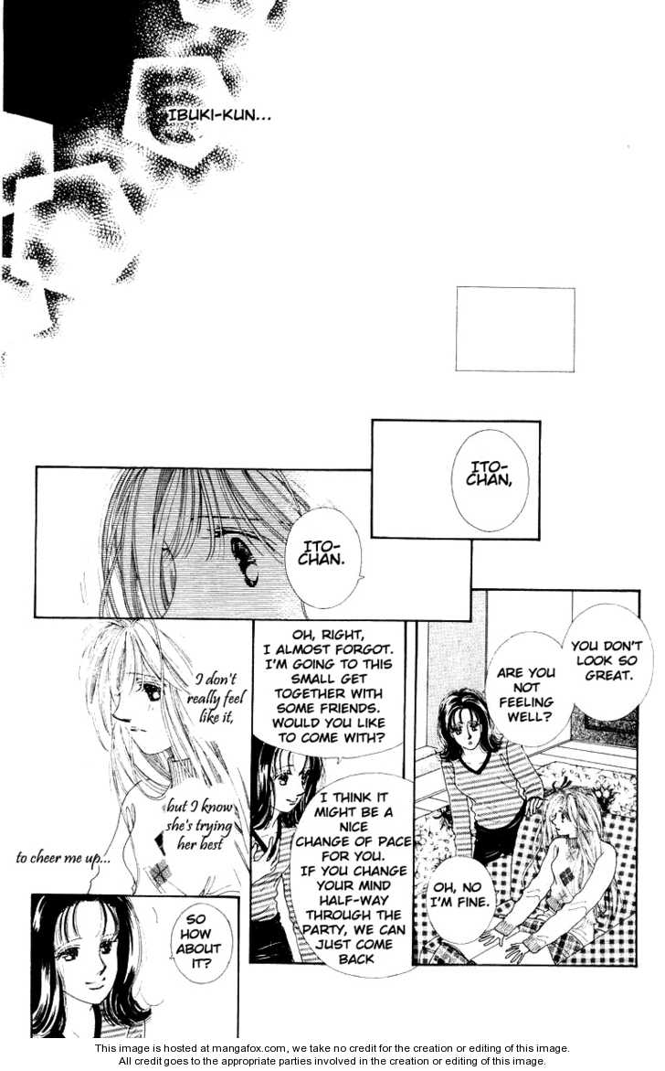 Kare no Ondo 6 Page 2