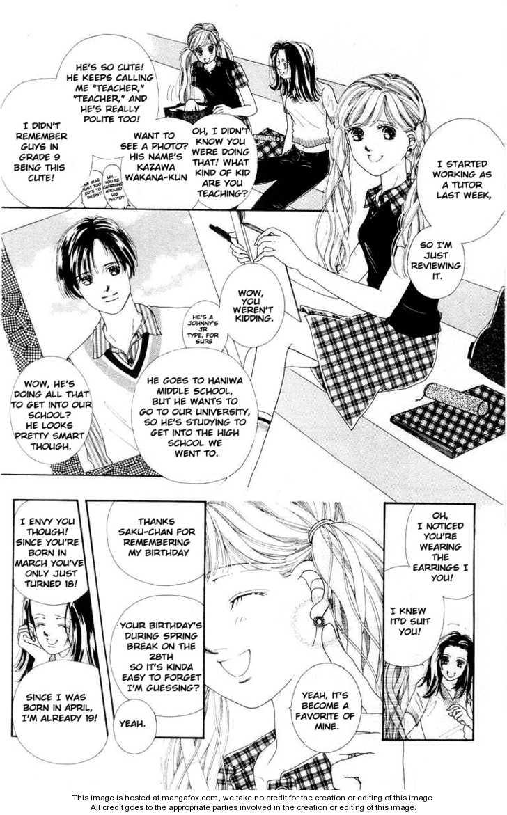 Kare no Ondo 9 Page 3
