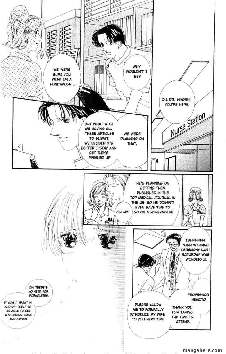 Kare no Ondo 14 Page 3