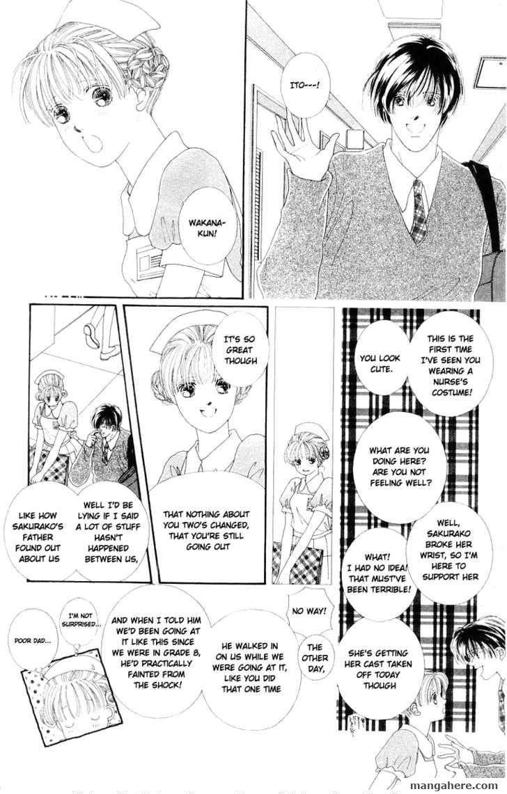 Kare no Ondo 16 Page 2