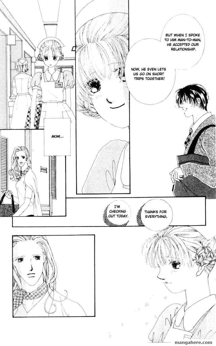 Kare no Ondo 16 Page 3