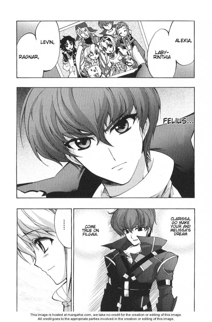 Wild Arms XF 5 Page 2