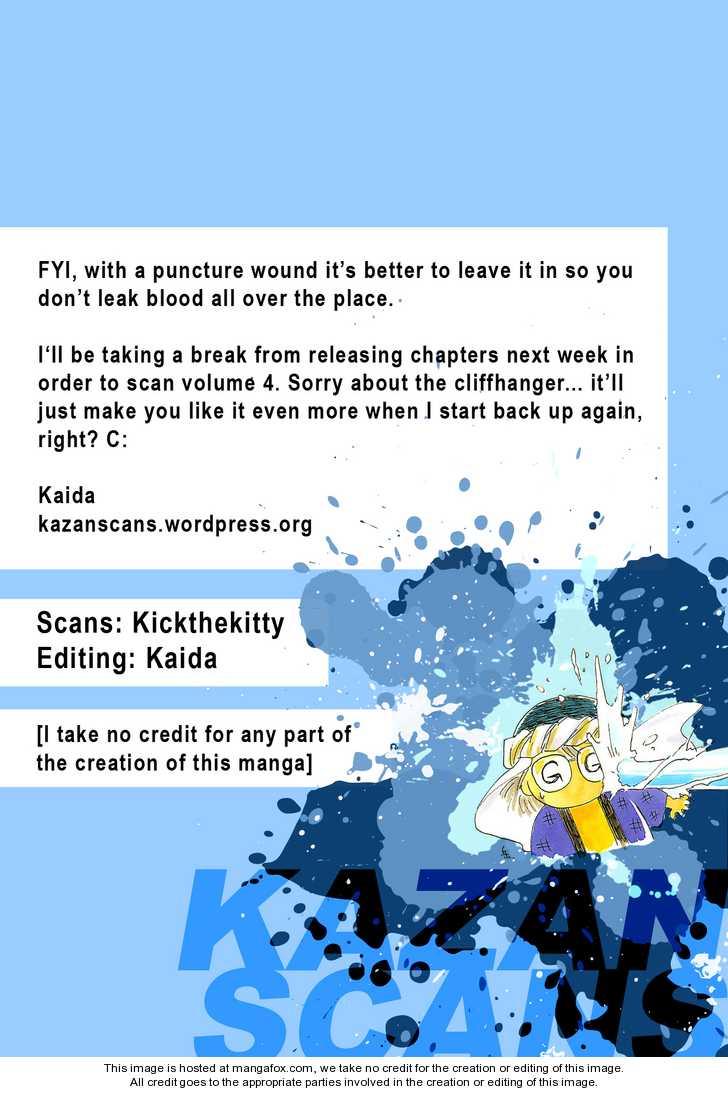 Kazan 17 Page 1