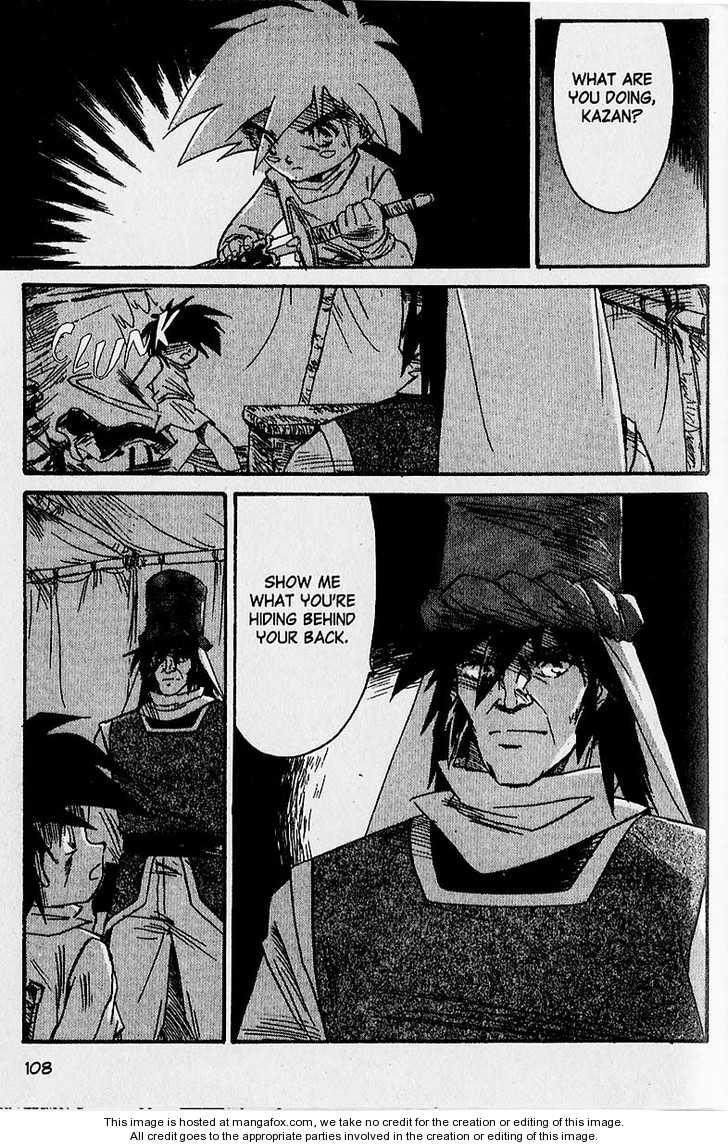 Kazan 22 Page 3