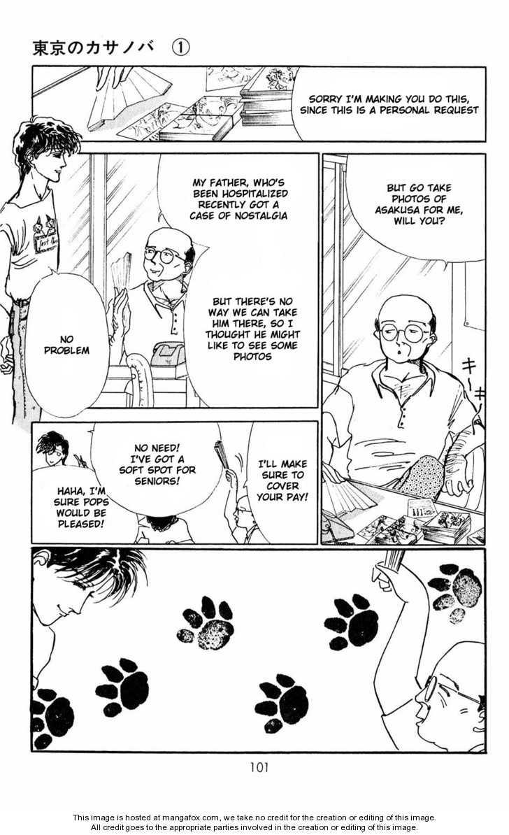 Tokyo no Casanova 3 Page 3