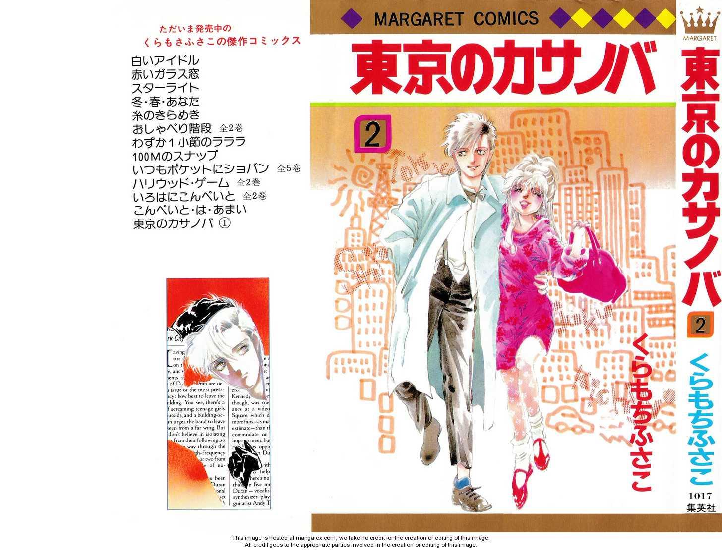Tokyo no Casanova 6 Page 1