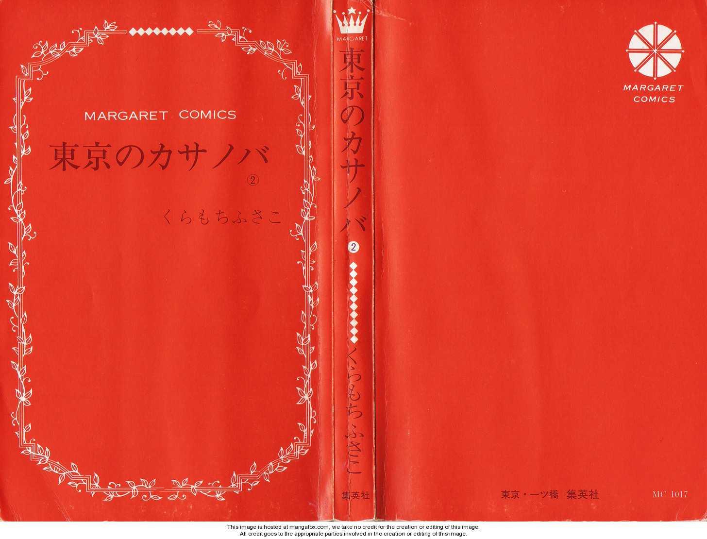 Tokyo no Casanova 6 Page 3