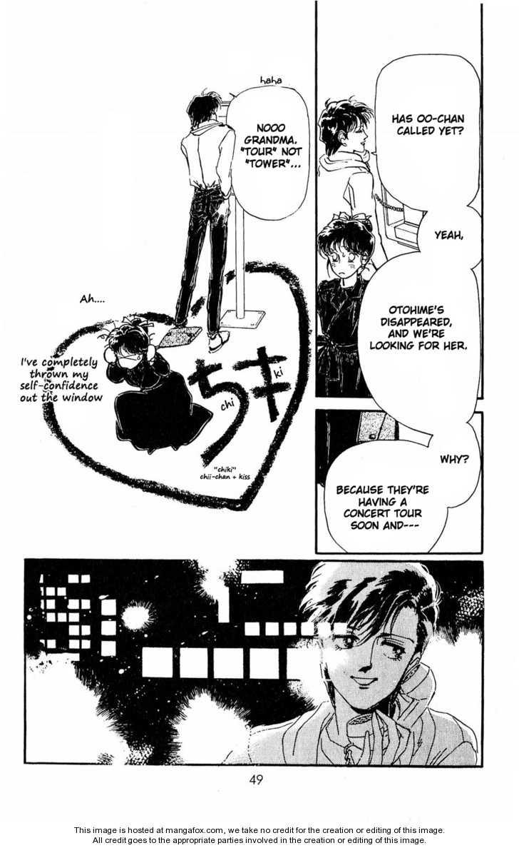 Tokyo no Casanova 7 Page 3
