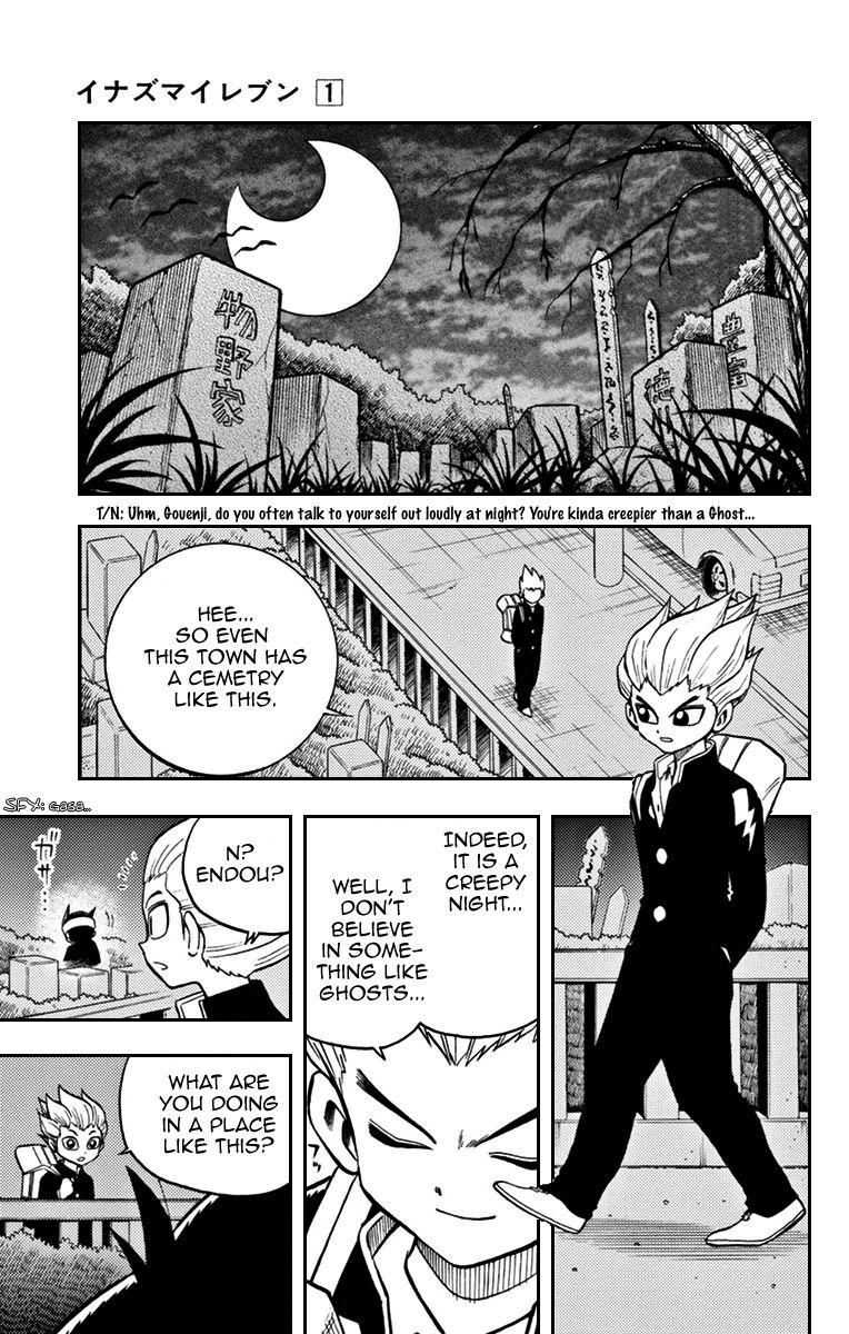 Inazuma Eleven 4 Page 1