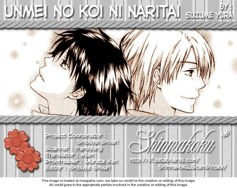 Unmei no Koi ni Naritai 1 Page 1