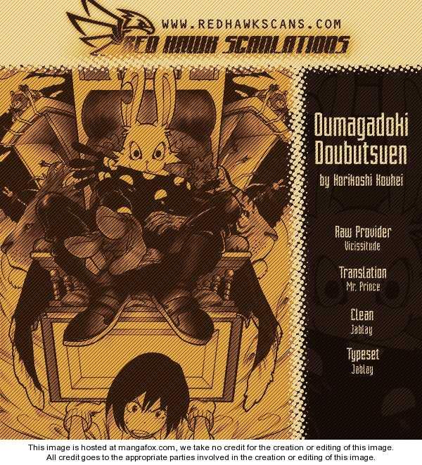 Oumagadoki Doubutsuen 2 Page 1