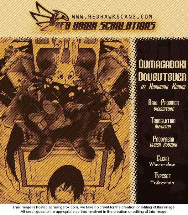 Oumagadoki Doubutsuen 6 Page 1