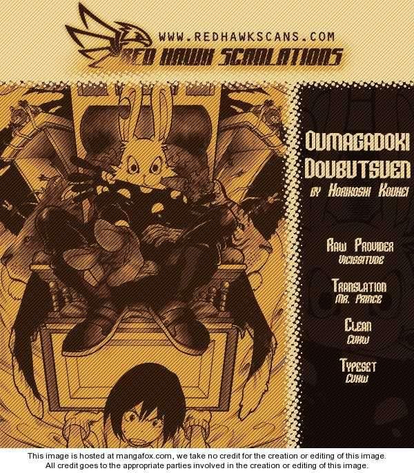 Oumagadoki Doubutsuen 8 Page 1