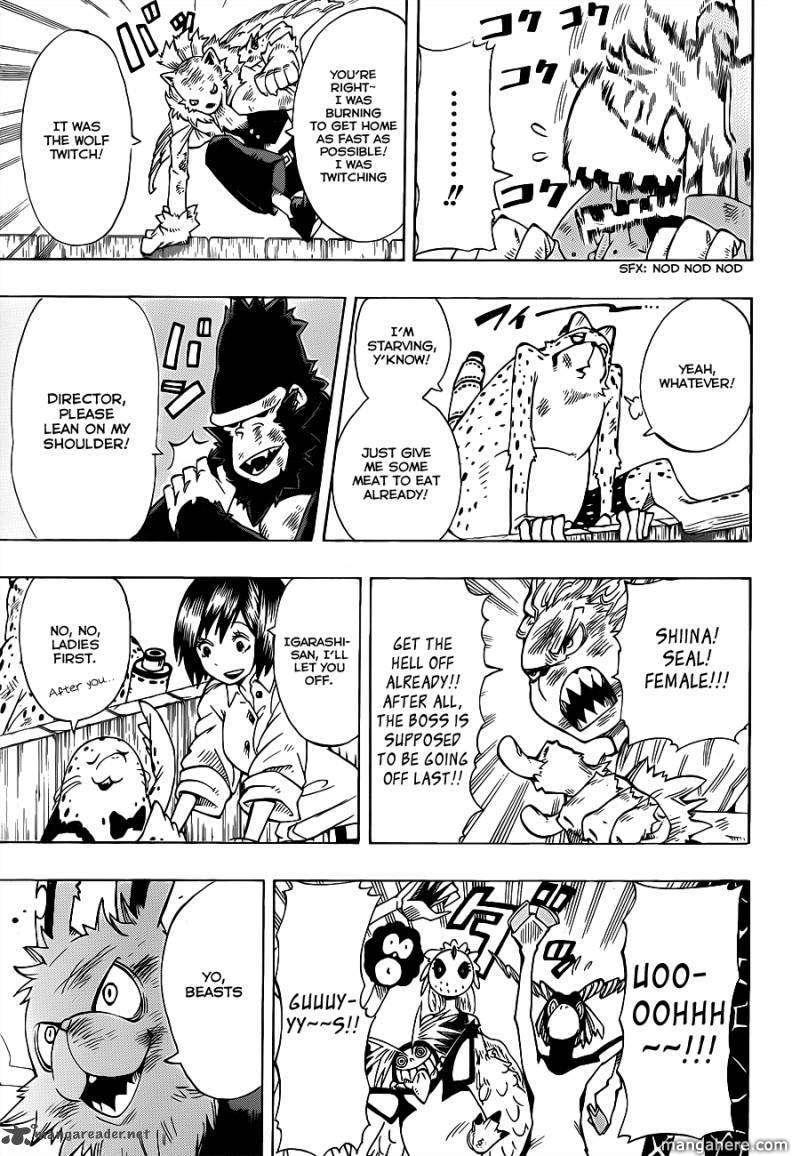 Oumagadoki Doubutsuen 24 Page 4
