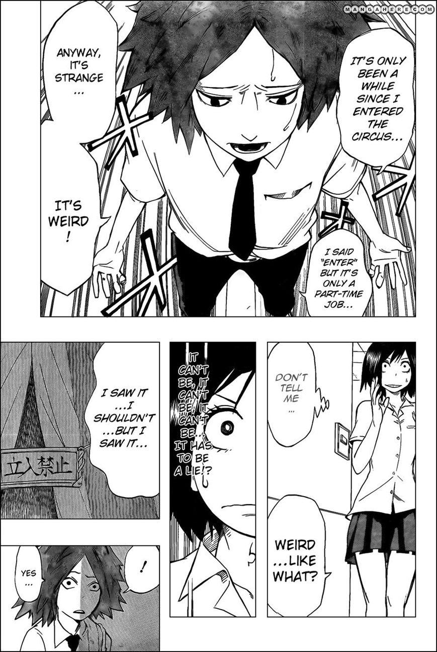 Oumagadoki Doubutsuen 27 Page 3
