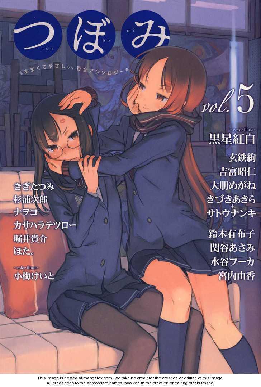 Ebisu-san and Hotei-san 5 Page 1