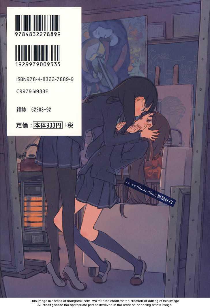 Ebisu-san and Hotei-san 5 Page 2