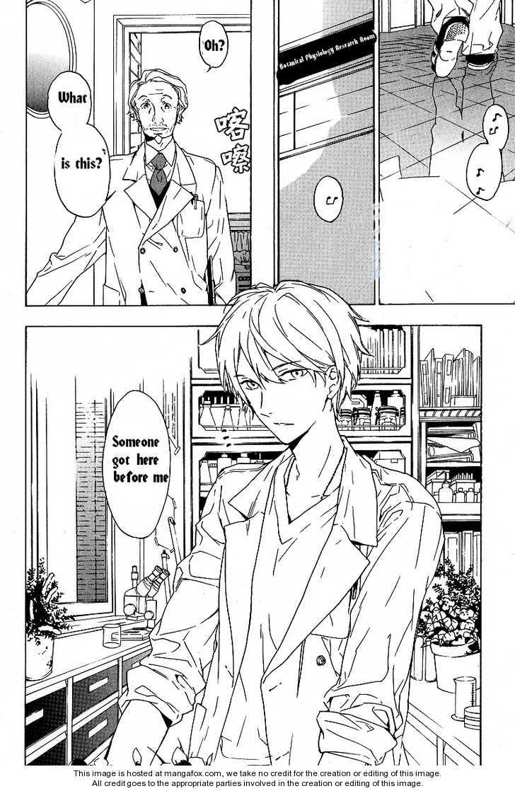 Hana no Mizo Shiru 1 Page 3
