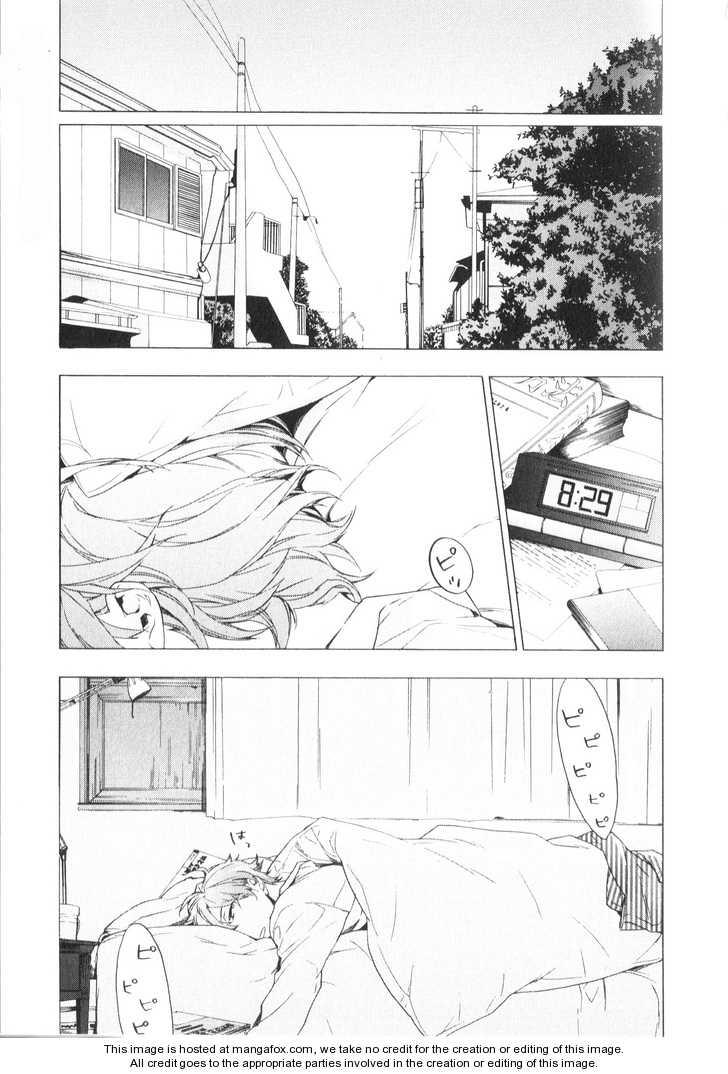 Hana no Mizo Shiru 2 Page 2