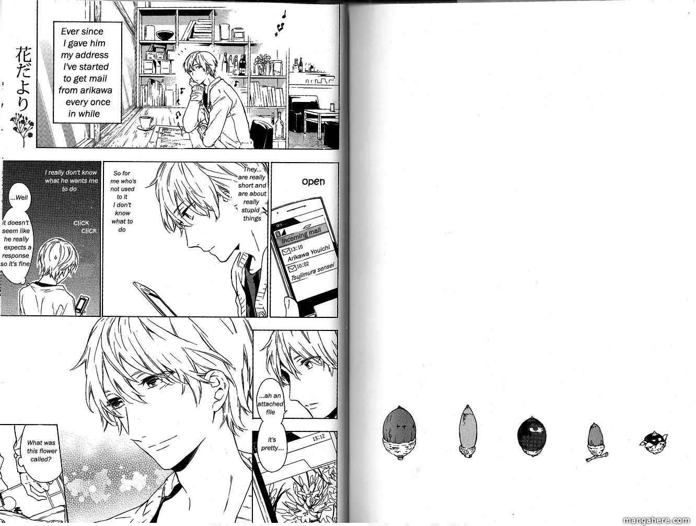 Hana no Mizo Shiru 5.5 Page 2