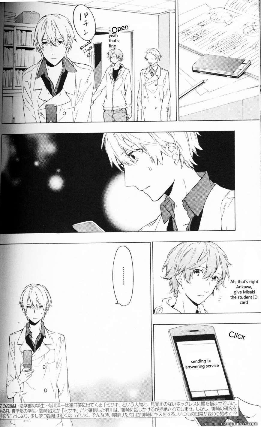 Hana no Mizo Shiru 6 Page 3