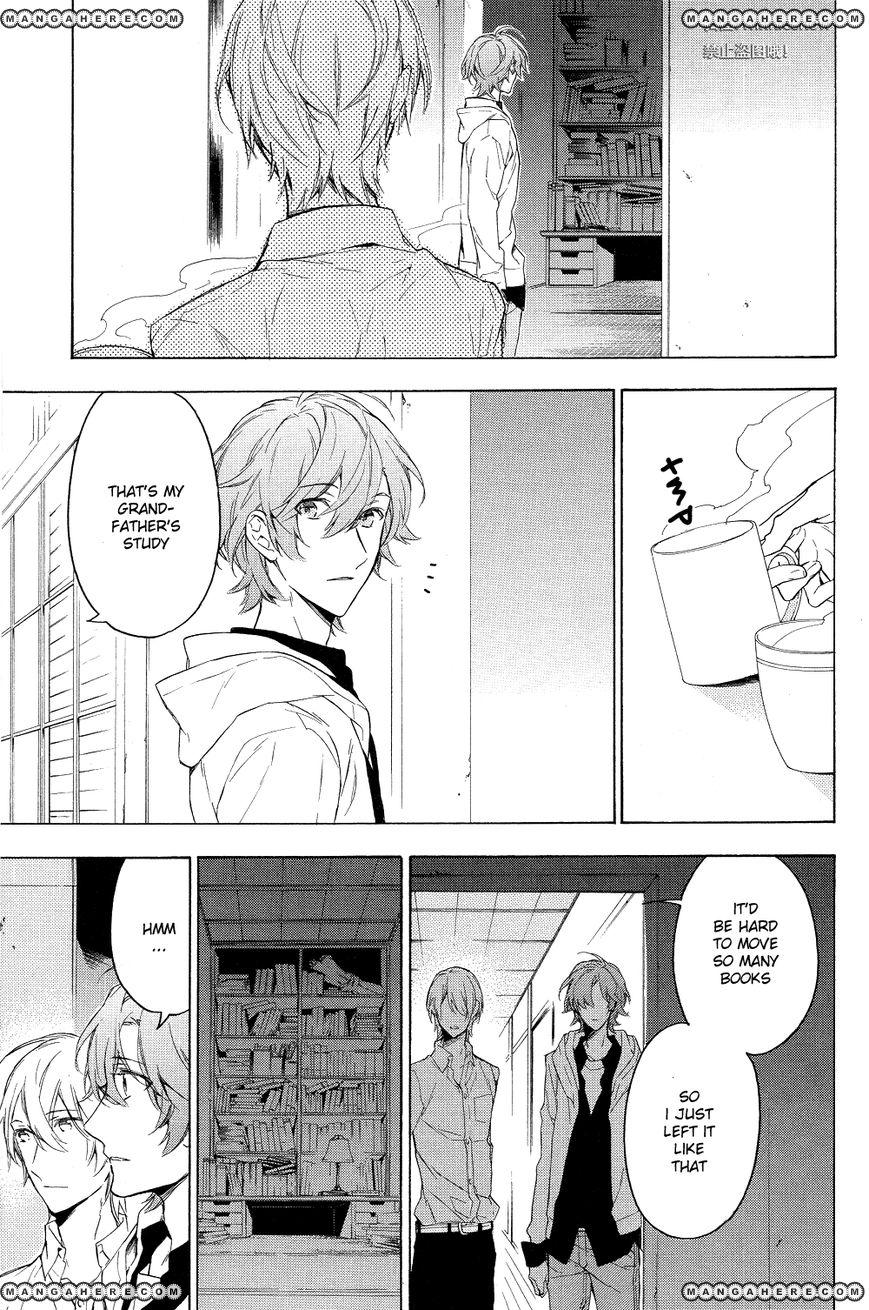 Hana no Mizo Shiru 12 Page 5