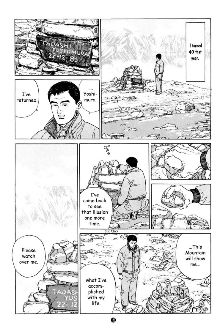 Inu o Kau 5 Page 3