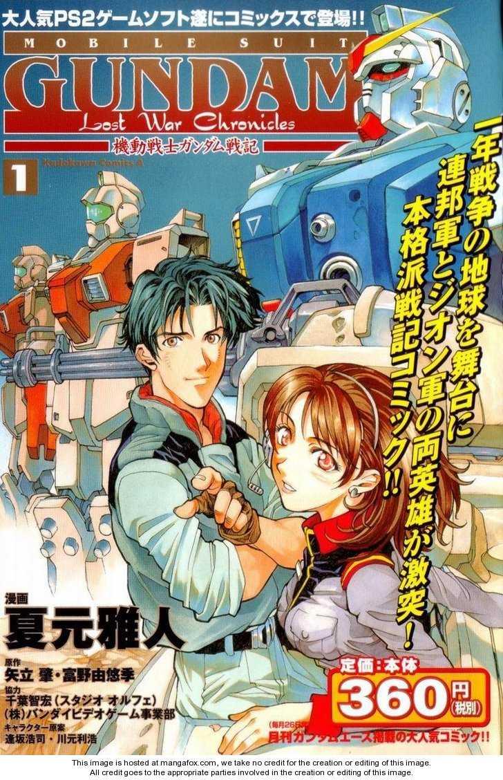 Kidou Senshi Gundam Senki: Lost War Chronicles 1 Page 1
