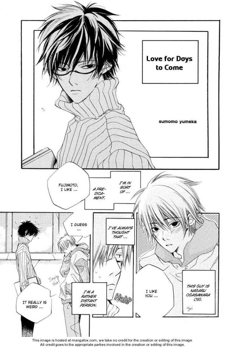Soshite Hibi Koishiteku 1 Page 3