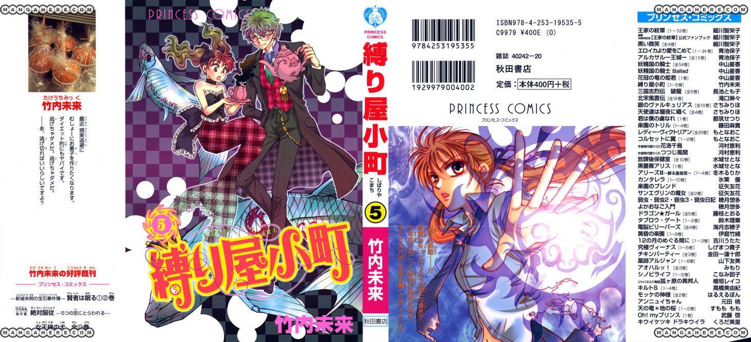 Shibariya Komachi 16 Page 2