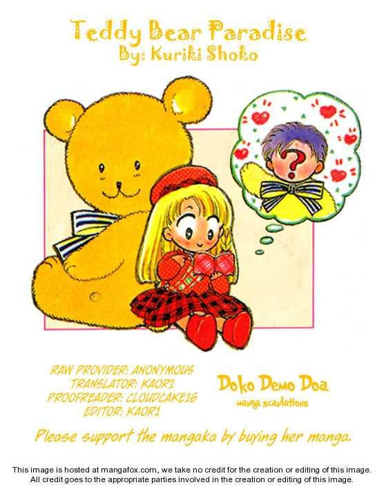 Teddy Bear Tengoku 1 Page 1