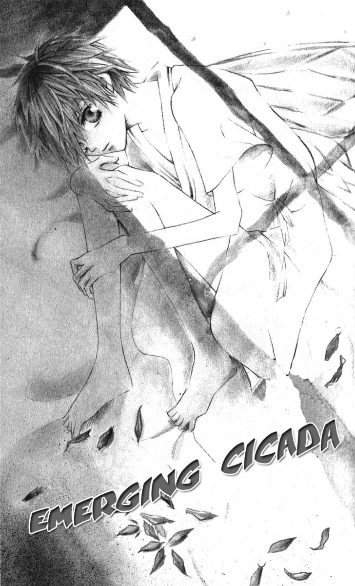 Shounen Chuudoku 4 Page 3