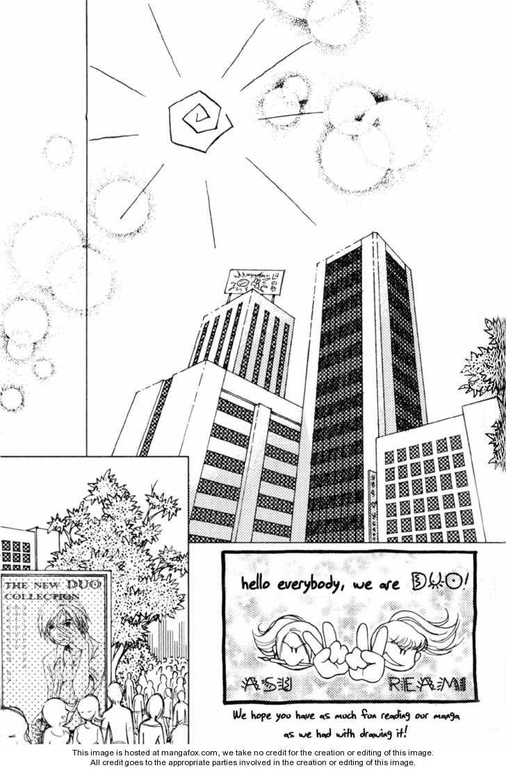 Rabu Rabu Butabara 1 Page 3