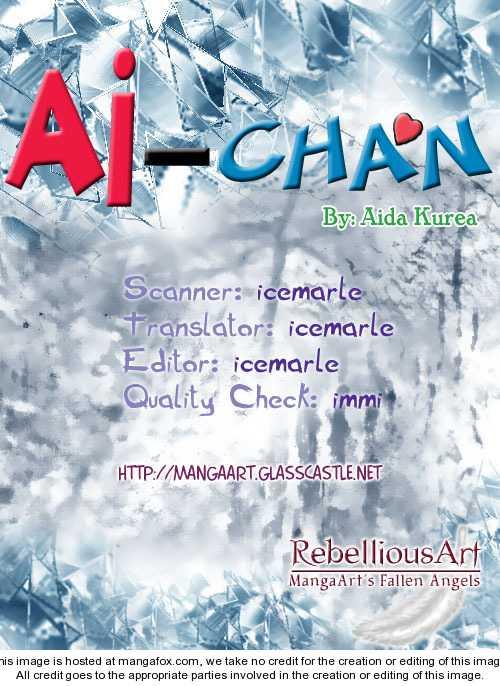 Ai-chan 1 Page 1