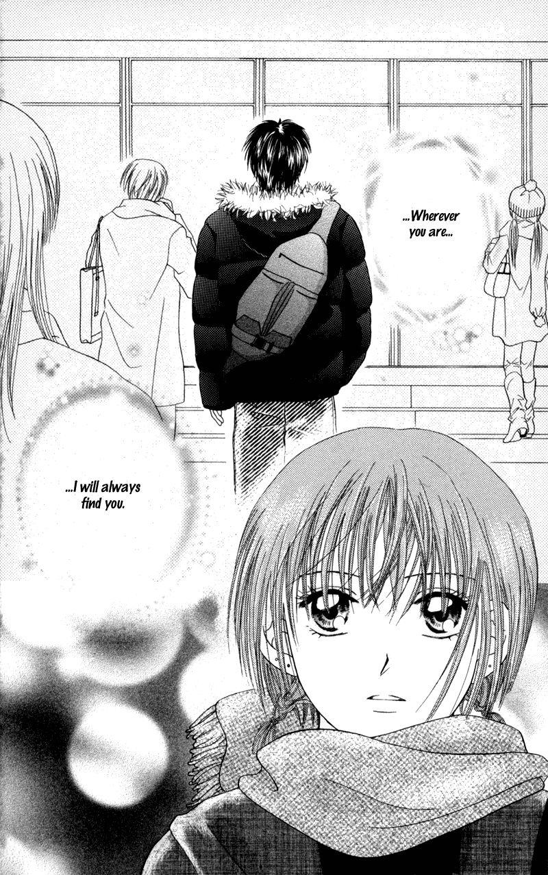 Jun'ai Junkie 5 Page 2