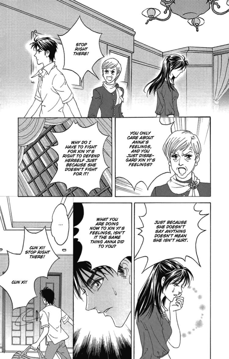Fated To Love You 9 Page 2