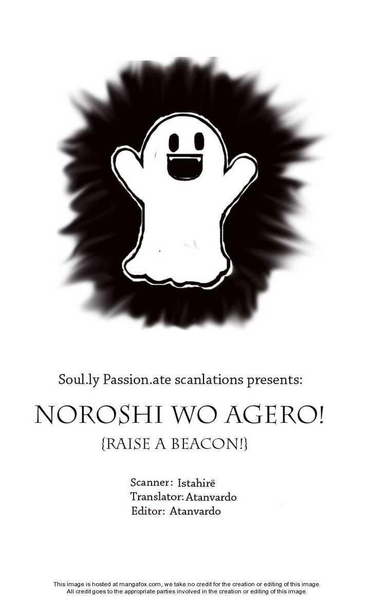 Noroshi wo Agero! 1 Page 1