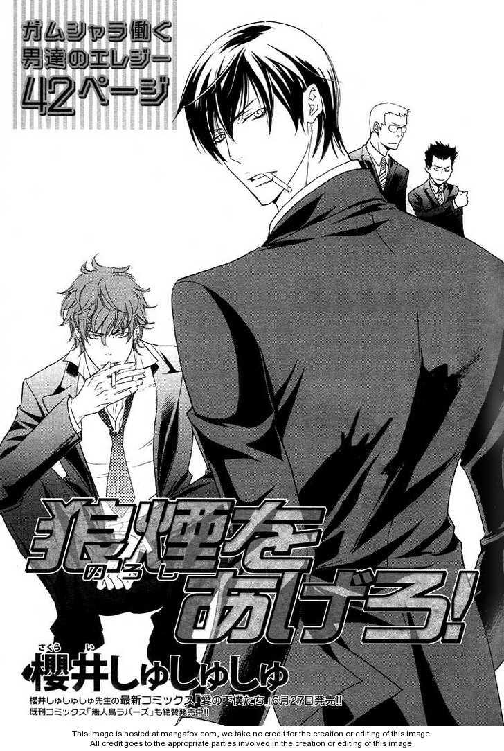 Noroshi wo Agero! 1 Page 2