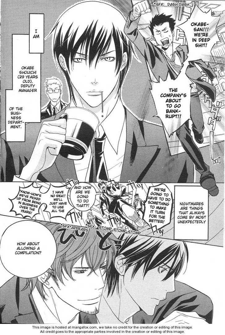 Noroshi wo Agero! 1 Page 3